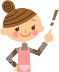 こんにちは!大阪を中心に、神戸や京都で子育てコーチ(コーチング)をしているハンサムおかん☆きよみんこと高井喜代美です。